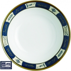 Ref: MBS 17007 - Bowl Small