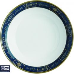 Ref: MBS 17008 - Salad Bowl