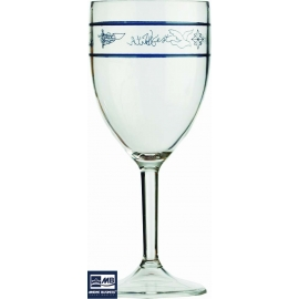 Ref: MBS 17104 - Wine Cup